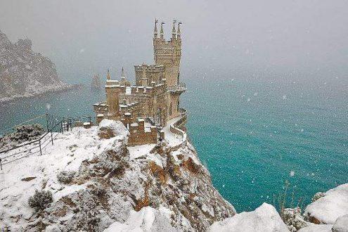 Крым НГ